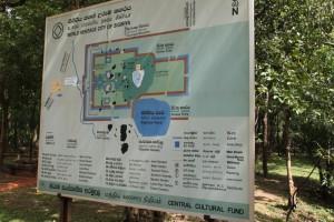 Шри-Ланка. Сигирия. План парка.