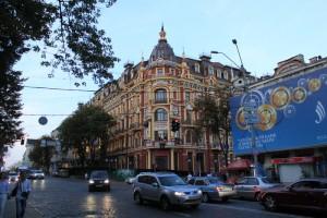 Киев. Красивый город.