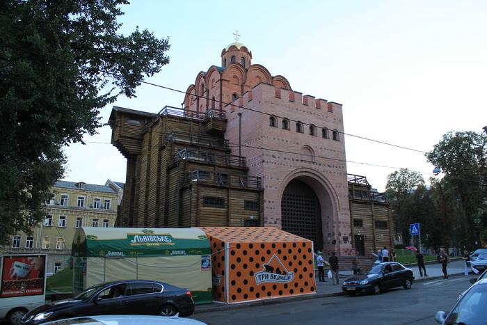 Киев. Золотые ворота.