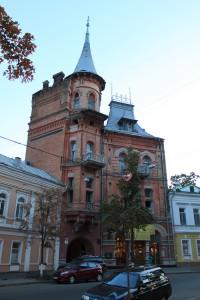 Киев. Замок Барона Подгорского