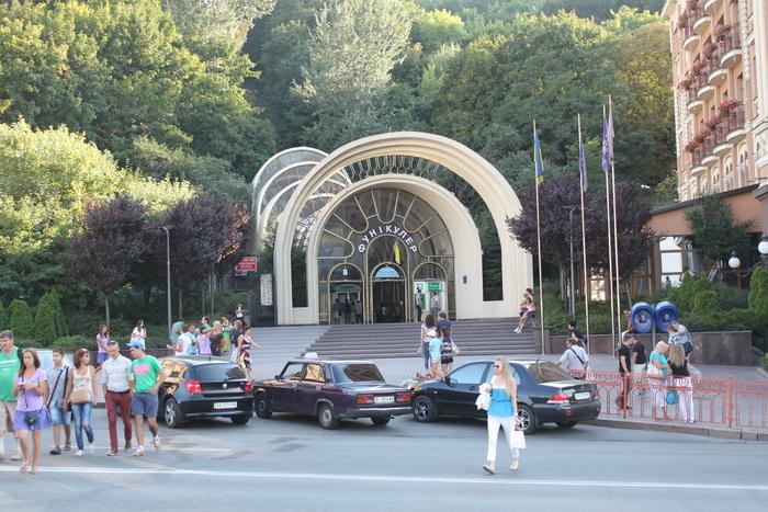 Киевский фуникулер. Нижняя станция.