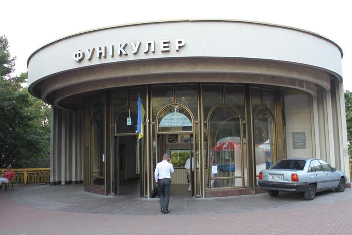 Киевский фуникулер. Верхняя станция.