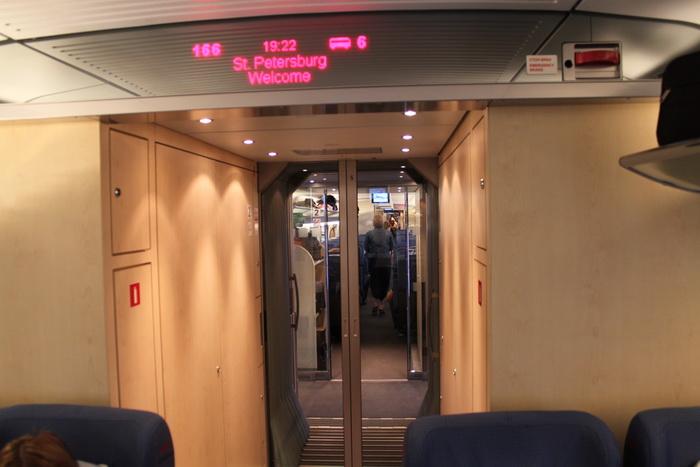 Поезд Сапсан.