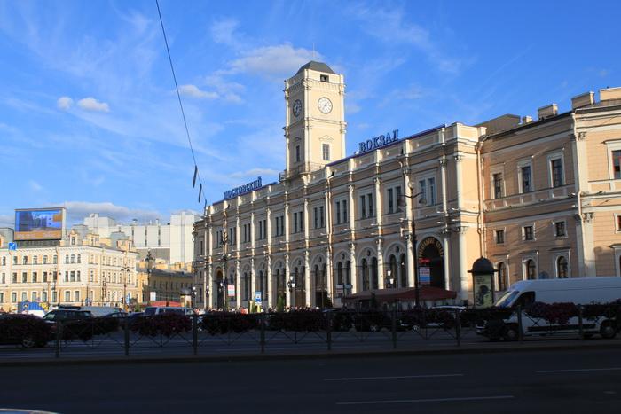 Санкт-Петербург. Московский вокзал.