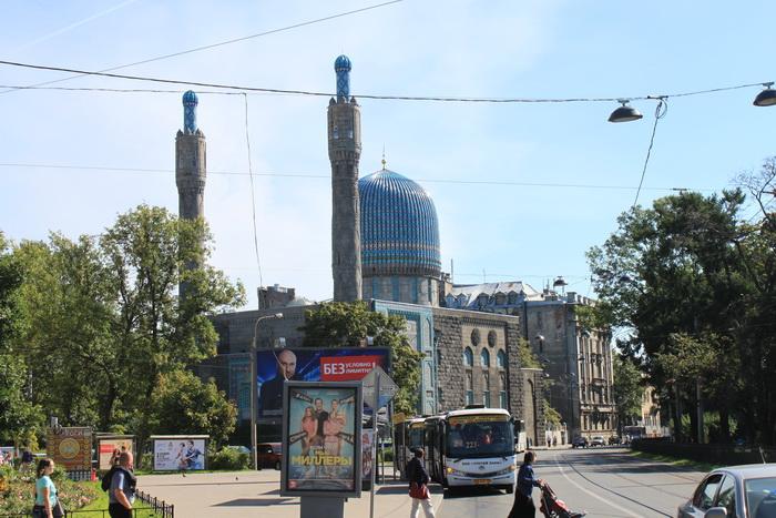 Санкт-Петербург. Соборная мечеть.