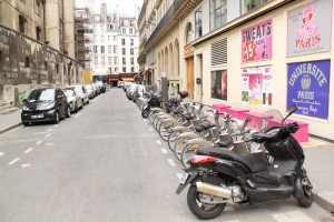 Париж. Прокат велосипедов.