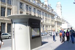 Париж. Общественные туалеты.