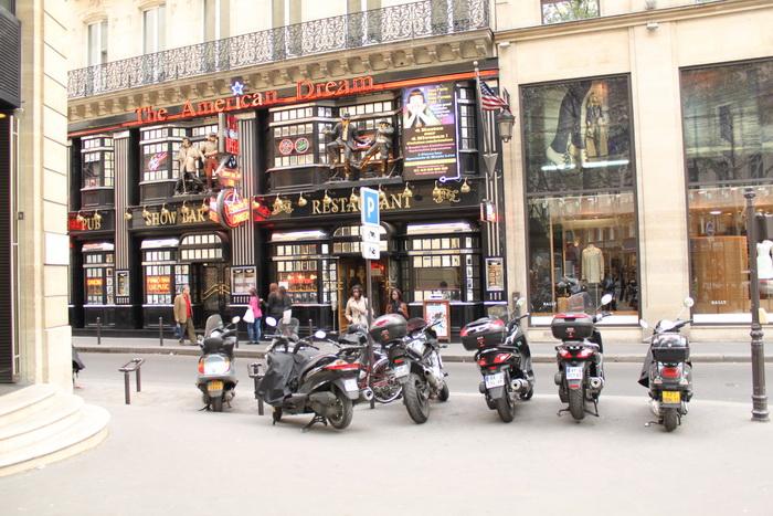 Париж. Уютные улочки.