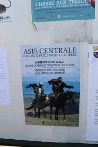 Версаль. Выставка посвященная культуре Центральной Азии.