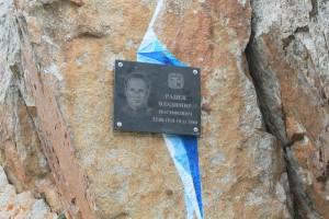 Киргизия. Хижина Рацека. Табличка в честь основателя.