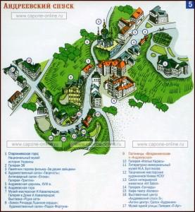 Туристическая карта Киева.