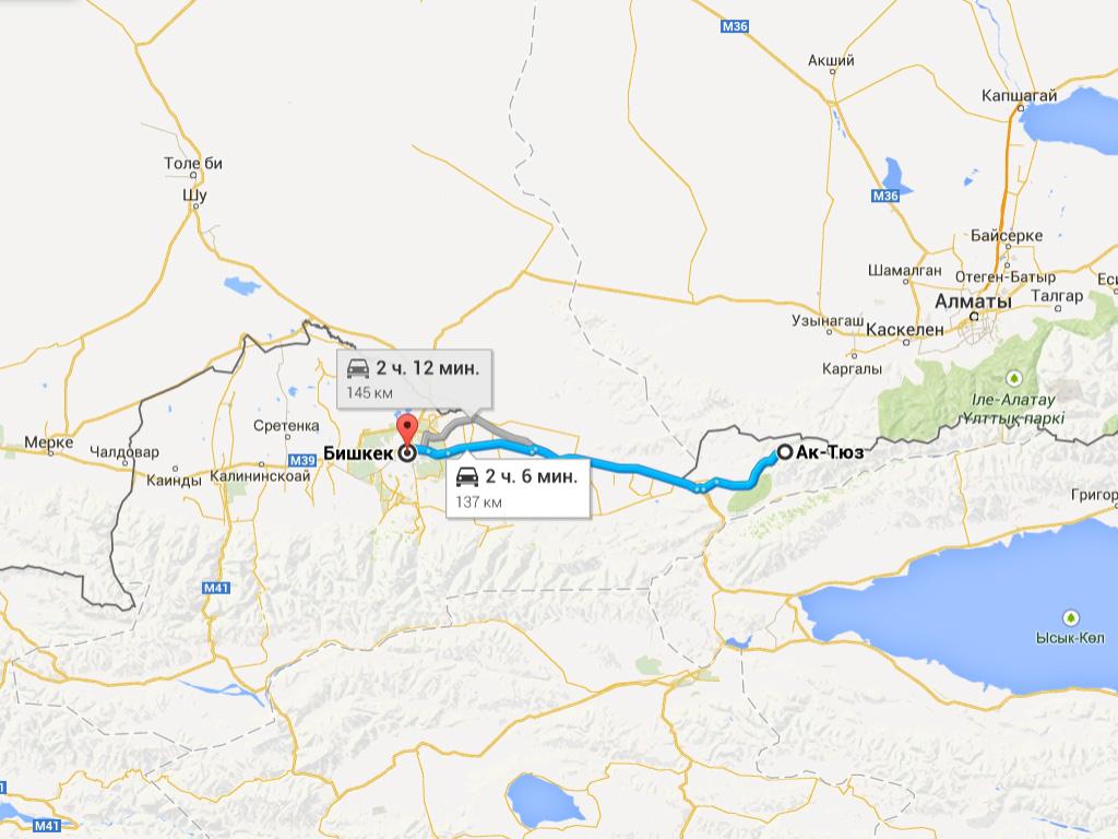 Киргизия. Ак-Тюз карта.