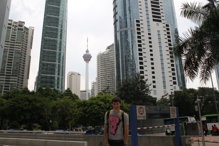 Куала-Лумпур. Телебашня Менара.