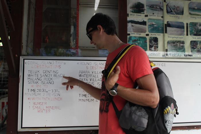 Малайзия. Остров Тиоман. Экскурсии.