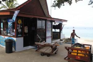 Малайзия. Остров Тиоман. Дайв центр.