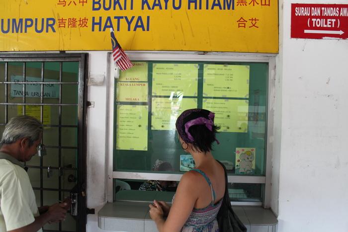 Малайзия. Билетная касса на автовокзале в Мерсинге.