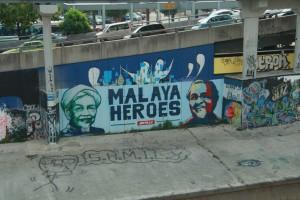 Куала-Лумпур. Граффити у станции Pasar Seni.