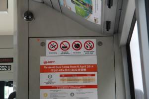 Сингапур. Запреты в автобусе.
