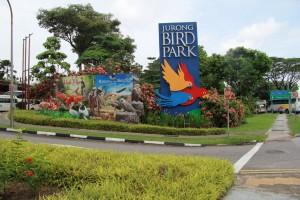 Сингапур. Парк птиц Джуронг. Вход.