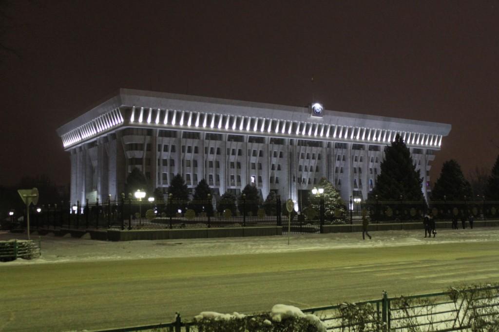 Кыргызстан. Белый дом.