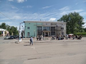 Автовокзал города Псков.