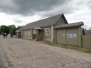 Купеческие дома в Изборске.