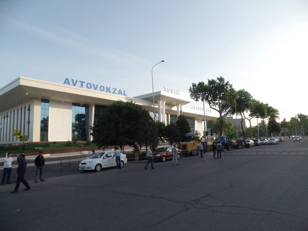 Автовокзал в Ташкенте