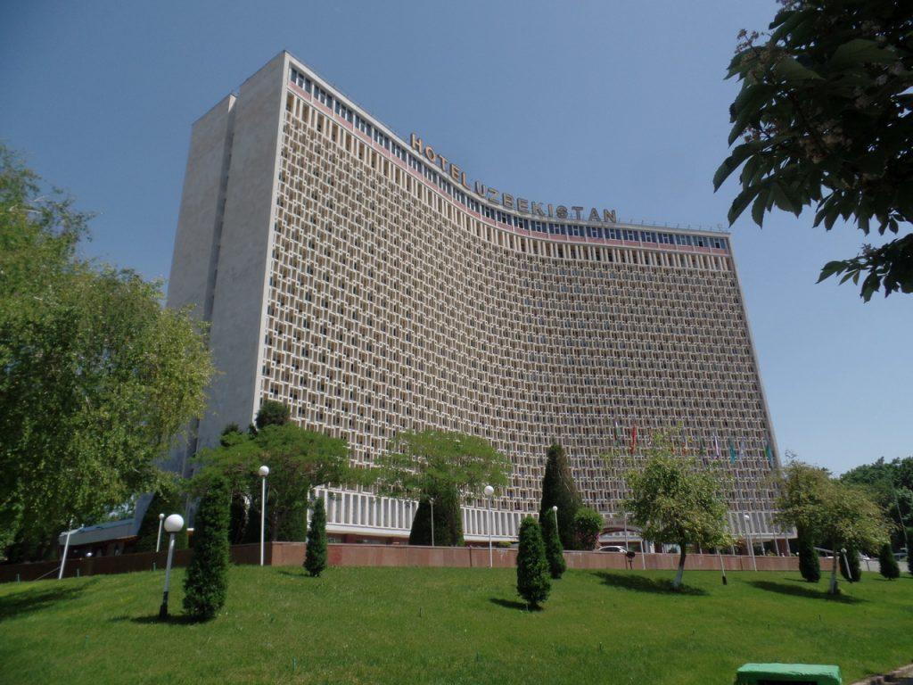 Гостиница Узбекистан.