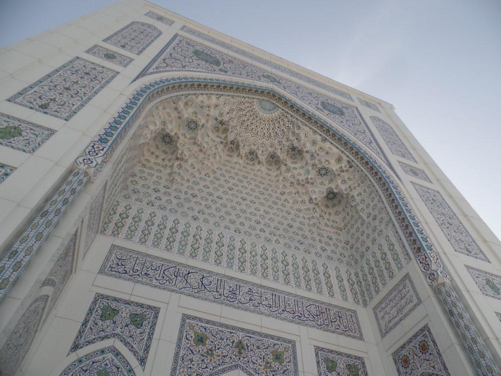 Мозаика в Белой мечети Минор