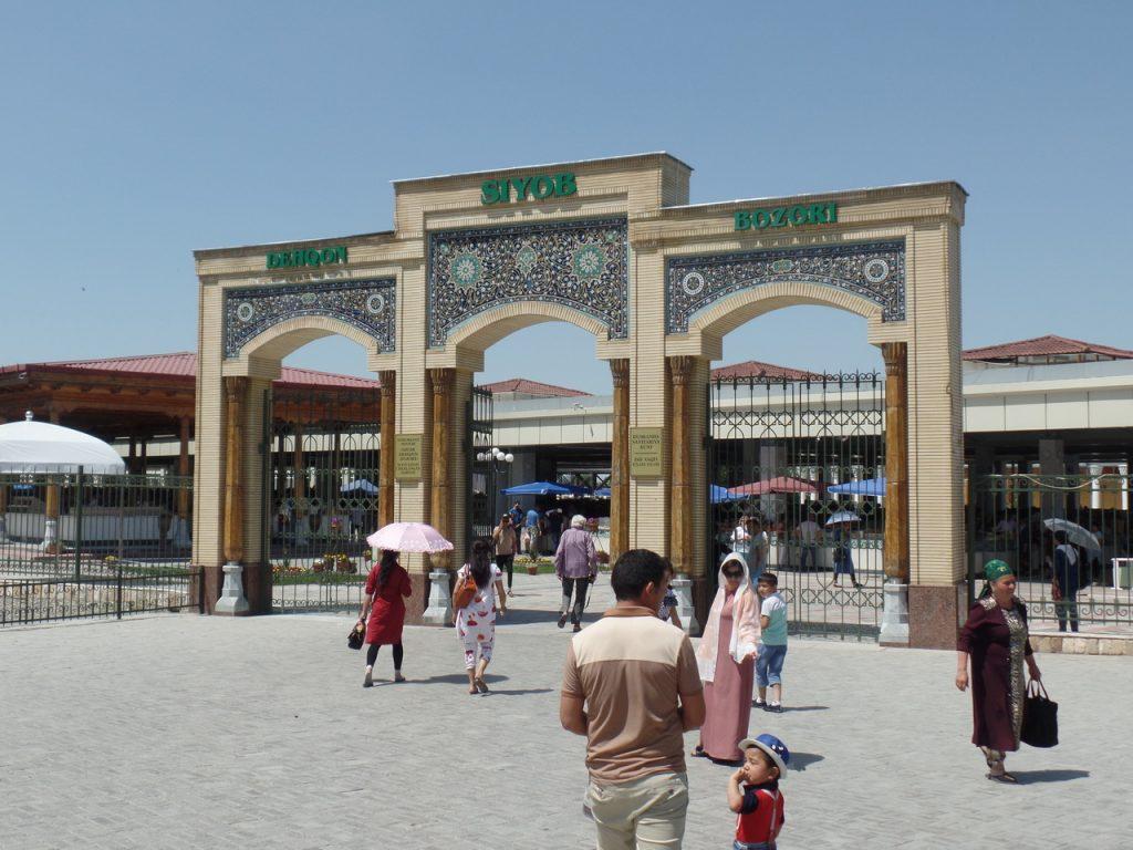 Вход в Сиабский базар