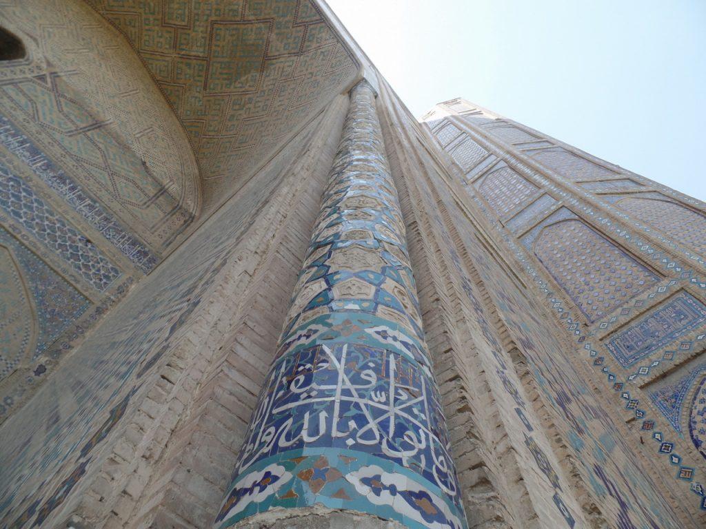 Мозаика на стенах Биби-Ханым